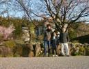 【ニコニコ動画】5万円でぶらり東北自転車旅 新潟県魚沼市~長岡市を解析してみた