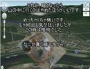 【ニコニコ動画】5万円でぶらり東北自転車旅 新潟県長岡市~村上市を解析してみた