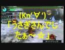 【ニコニコ動画】【MSSP】KIKKUN‐MK-Ⅱ迷シーン【集めてみた】を解析してみた