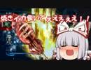 【無双OROCHI2】三國と戦国とゆっくりの融合 Part13【ゆっくり実況】