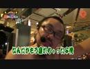 【ニコニコ動画】髭原人に打たせてみました。♯13「パチスロ北斗の拳 転生の章」(前編)を解析してみた