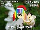 【ギャラ子】君が美しすぎて【カバー】