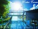 【ニコニコ動画】【作業用BGM】Water Tunes【夏の和涼み】を解析してみた
