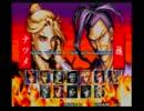 2013/6/18 ニンジャマスターズ~覇王忍法帖~ 対戦動画 その3