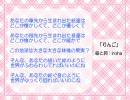 【初音ミク】りんご【某Pへ捧ぐ】 thumbnail