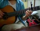 【ソロギター】七色/Jazztronik【演奏してみた】