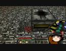 【Minecraft】科学の力使いまくって隠居生活 Part50【ゆっくり実況】 thumbnail