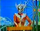 懐かCM 昭和58(1983)年頃 すし太郎
