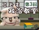 鳩山由紀夫元首相 二週間前の都知事選への出馬打診「それが最後の会話になった…」【鳩山邦夫氏死去】