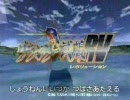 アイドルマスター真RV OP(仮) 「Chase the Wind」