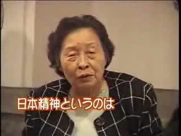 台湾人の老婦が日本人に「みなさ...