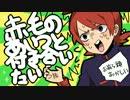 【手描きHGSS】赤毛のあいつと付き合いたい【腐向け】