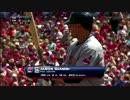 【MLB】5月の特大ホームラン集その7