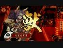 【戦国大戦】 決めるぞ!下剋上 #530 vs姫若子 thumbnail