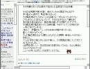 【洒落怖】怖い話も皆で読めば怖くない! …かも【実況】part15-2 thumbnail