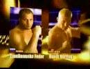 【ニコニコ動画】エメリヤーエンコ・ヒョードル VS ヒース・ヒーリングを解析してみた