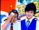 【ニコニコ動画】懐かCM 昭和60(1985)年2月7日夕を解析してみた
