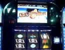 【設定6】BLACK LAGOON 跪け~orz×9~ thumbnail
