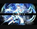 【PV付/シンセサイザーRock】 『スノウドライヴ』 (初音ミクオリジナル曲)