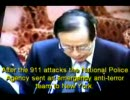 9.11_Japan_Parliament_1_11_2008 subtitles