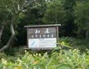【ニコニコ動画】赤き翼で行く 試される大地「北海道」 Part5を解析してみた
