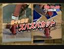 【ニコニコ動画】【DIYが】万能電動ノコギリ ロトレーザー【捗るぜ!】を解析してみた