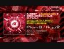 【2013/7/3発売】『Plan 8』 XFD / Ryu☆