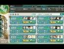 【艦これ】4-3ボスルート調査及びその被害【敗北】