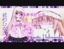 ともだちピンク【off vocal】 thumbnail