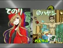 【ポケモンBW2】てのりさんの楽しい最強実況者決定戦【vsハヤシさん】 thumbnail