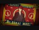 【ブロッコリー新作】PSP(R)専用ソフト「明治東亰恋伽」OPムービーその2(9月26日発売) thumbnail