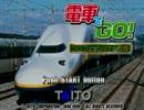 さいころでGO!プロフェッショナル仕様第10回~Max-DS-ATC(ボツ編B)~ thumbnail