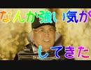【34国】いつかワラワラする日 70日目【超蹴鞠試作二号 対 滝川バラ】