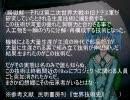 【東方】車で結界越えてみた 2nd Stage【幻想入りシリーズ】