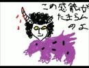 【実況】TENG@い孤独な俺がバトレボ11【運ゲ】