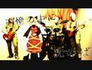 【ニコニコ動画】【第5回東方ニコ童祭】封じられた妖怪ボーカルアレンジ・僾【hoomy34】を解析してみた