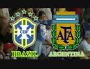 【ニコニコ動画】FIFA コンフェデ 2005 決勝 ブラジル vs アルゼンチン 前半を解析してみた