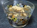 片栗粉を使って簡単にできるわらび餅を作ってみた
