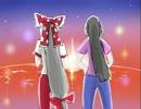 【第5回東方ニコ童祭】夜明け前に思い出を thumbnail