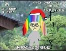 【ギャラ子】雨【カバー】