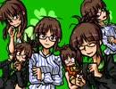 """AKIZUKI Ritsuko """"LOVE Order Made"""""""