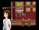 【アイマス】春香さんがDQⅢをプレイするようです PART8【ドラクエⅢ】