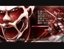 [ジギル]紅蓮の弓矢フル 勝手に作って歌ってみた thumbnail