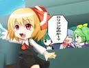 【ニコニコ動画】【第5回東方ニコ童祭】レンアイスイッチヒッター!に絵をつけてみたを解析してみた
