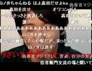 【ニコニコ動画】【013/06/29】新番組「ゼル生」  高田健志出演を解析してみた