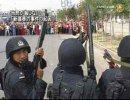 【新唐人】当局が報じない「新疆暴力事件の起因」