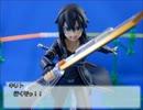 【フィギュア動画】フラグメントセイバー part1