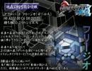 【擬人化ポケモンBW2】隙を狙え!ヤキョウの闇討ちランダム実況【♯2】