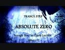 【ニコニコ動画】【NNIオリジナル】ABSOLUTE ZERO【TRANCE STEP】を解析してみた
