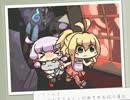 【VOICEROID実況】弦巻マキと結月ゆかりの未確認ゲーム日和 #07 thumbnail